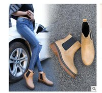 Wholesale Female Leather Boots - 2017 fashion winter tricolor brand new PU leather female ankle Martin ankle boots motorcycle smooth shoe fashion leather boots plus