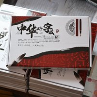 Wholesale Chinese Calligraphy Scripts - Chinese good writing Practice calligraphy series Primary schoolchildren children adult copybook Block letters Running script writing brush