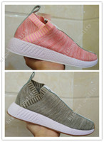 Wholesale Naked Original - 2017 Cheap New Originals Outdoor Sports Sneakers x Naked x Kith Mens Women Athletic Breathable NMD PK CS2 Running Shoes Eur 36-45 US 5-11