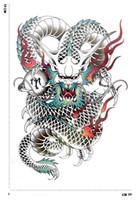 Wholesale Totem Tattoo Designs - ticker quote 3pcs big large Dragon totem designs Temporary tattoo stickers Waterproof body paint tatoo 3d art drawings for men free shipp...