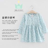 Wholesale Baby Grid Dress - Cherry star berry grid Cotton dresses girls floral Dandelion dress cute baby summer spring dress kids vintage Daisy dress 9 styles