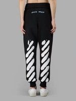 Wholesale Zebra Pants Man - Luxury Brand Leisure Sports Pants European And American Fashion Splash-ink Graffiti Zebra Crossing Printing Cord Elastic
