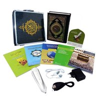 Wholesale Koran Box - Wholesale-Ramadan Quran pen Koran learning talking Quran reader more than 25 reciters and translations options 2pcs save 10% Metal box