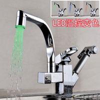 ingrosso tipi rubinetti da cucina-Il rame affumicato tipo di robot cucina xiancai bacini ha condotto il controllo della temperatura con pistola a spruzzo di colore chiaro rubinetto dell'acqua calda e fredda