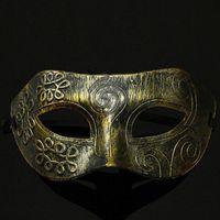 ingrosso maschere a sfera in vendita-vendita calda Lovely Men brunito argento antico / oro veneziano Mardi Gras Masquerade Party Ball Mask