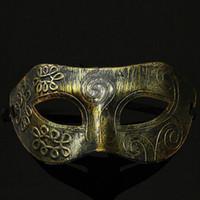 boule de masque or argent achat en gros de-vente chaude belle hommes bruni argent antique / or vénitien Mardi Gras Masquerade Party Ball Mask