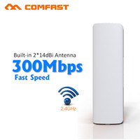 300Mbs speed wireless antenna - 2 G WIFI Access point dBi Antenna WIFI Amplifier Outdoor Wireless Router Wi fi CPE G B N COMFAST Wifi Router Fast Speed