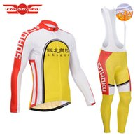 Wholesale White Pedals - Yowamushi Pedal sohoku Winter Cycling Jersey Pants Set Ropa Ciclismo MTB Thermal Fleece long Bike Clothing Suit