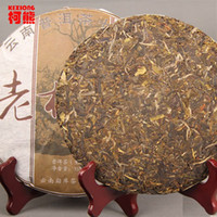 Wholesale Natural Tea China - C-PE023 China Yunnan Raw Pu'er tea 357g China Natural organic tea China Puer tea slimming health green food pu er cha