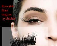 Wholesale Magnets Items - Hot item Magnetic Eye Lashes 3D Mink Reusable False Magnet Eyelashes Extension 4pieces set hot item