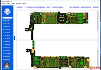 Wholesale WXJ Maintenance software platform For iphone s p For samsung smart cellphone Drawings of maintenance drawings