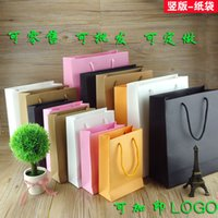 Wholesale Custom Printed Paper Bags Wholesale - Wholesale- wholesale 1000pcs lot custom printing company logo promotional vertical paper bags shopping bags clothes jewellery bags for ads