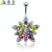 Wholesale Pole Fashion - Popular! DIY Wholesale Fashion Silver Pole Colorful Rhinestone Flower Navel Piecing Rings For Women Body Jewelry