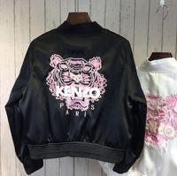 Wholesale baseball jacket women letter s - 2017 Fashion Women's Casual Jacket embroidery tiger Baseball uniform Woman loose Coat tops
