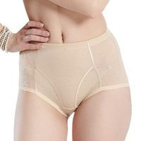 Wholesale Control Knickers Shapewear - Best Selling Women Padded Shapewear Breathable Booty Butt Enhancer Knickers Hip Up Underwear Ladies Control Panties XF0050