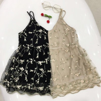 Wholesale Korean Chic Dress - Summer Suit-dress Korean Chic Thin All-match Shivering Embroidery Gauze Split Joint V Lead Vest Camisole Short Fund Jacket 1626353316