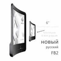 Wholesale Ebook Eink - Wholesale- Hot sale! Brand New Wexler Flex One FB2 Russian flexible eink screen e book reader ebook ink e ink book 110g 8GB 1024x768 pixels