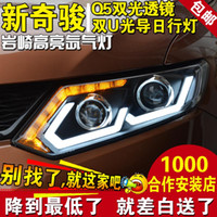 Wholesale Daytime Running Led Nissan - For The new X-Trail headlight assembly 14-15 NISSAN X-Trail modified Q5 xenon lamp lens optical LED daytime running lamp
