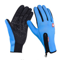 Wholesale Bowling Gloves - Simulated Leather Soft Warm Touch Gloves Outdoor Sports Hiking Winter Bicycle Bike Cycling Gloves