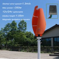 Wholesale Vertical Turbine - MAGLEV WIND TURBINE 300w 12v 24v wind turbine vertical axies with charge controller for off grid system streetlight system