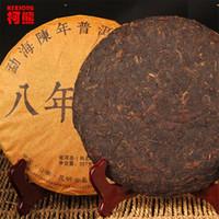 gâteaux au thé achat en gros de-C-PE008 thé puer chinois 357g 8 ans Yunnan pu erh Seven Cake Cuit Ripe Pu er Tea arbre âgé Puerh Tea arrière-goût sucré