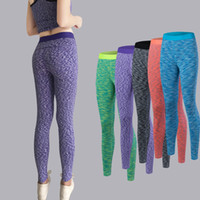 Wholesale Patchwork Tights For Women - Girl sports trousers Gym shorts Yoga Pants Running Sport Tights Women Fitness clothes Slim Fit Gym Leggings Spandex Sport Trouser for Women