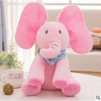 Toy Kids Elephant Stuffed Animals 30cm Baby Plush Children Electric Music Brinquedos de peluches Funny Doll Best Gifts For Baby DHL 100pcs Free Shipping