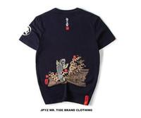 Wholesale Tattoo T Shirts For Women - Japanese Tide Brand Clothing Men Fashion Carp Tattoo Print T-Shirt 100% Cotton Short Sleeve Summe T Shirt For women 4XL Tees