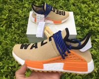 Inchiostro Noble Ac7188 Nmd Hu Human Race 1.5 versione Sun Glow Inchiostro nobile pallido Nudo Real Boost Pharrell Williams X Scarpe da corsa