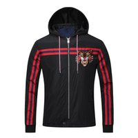 Wholesale 20117 Autumn and Winter New Tide Male Hooded Cardigan Zipper Jacket Simple Tiger Head Embroidered Man Casual Cold Coat