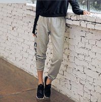 Wholesale Leisure Yoga Trousers - New fitness exercise exercise leisure yoga pants stretch cotton loose breathable sweat sports trousers