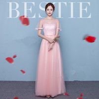 Wholesale Long Strapless Sweetheart Blush Dress - Blush Pink Bridesmaid Dresses A Line 2017 Sweetheart Maid Of Honor Gowns Formal Party Prom Dresses For Wedding Guest Dresses Custom Made