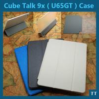 кожаные кубики оптовых-Оптовая продажа-PU кожаный чехол для Cube Talk 9X u65gt tablet PC, Cube Talk9x U65gt мода ультра-тонкий чехол + бесплатный протектор экрана