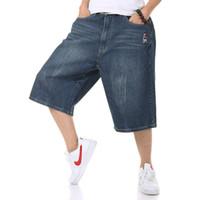 мужчины широкие брюки ноги оптовых-Оптовая продажа-высокое качество лето большой размер широкая нога мужчины скейтборд Хабар мешковатые джинсы шорты мужчины Капри джинсовые брюки плюс размер 4XL 5XL 42 46 44