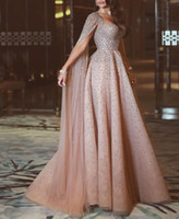 Wholesale Evening Dresses Sweetheart Neckline - 2017 Bling A-Line Evening Dresses with Spaghetti Neckline Cape Sash Floor Length Lace Pearls Luxury Nude Prom Gowns