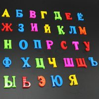 Wholesale Letter Magnets For Fridge - Wholesale- 33pcsRussian language Alphabet block baby educational toy,used as Fridge Magnets letters,learning & education toys for baby