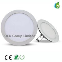Wholesale Industrial Touch Panel - 18W Round LED Panel Ceiling Light 200*225mm 2 Years Warranty with High Quality for Indoor Lighting OED-AS225-18W