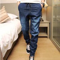 Wholesale Loose Fitting Pants - Wholesale-Mens Denim Jeans Men Drawstring Slim Fit Denim Joggers Mens Joggers Jeans Stretch Elastic Jean Pencil Pants Casual
