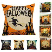 Wholesale oaks hotel for sale - Group buy Pillow Case Funny Halloween Party Pumpkin Bats Old Oak Tree Square Linen Pillow Shams Comfortable Home Cushion Cover CM
