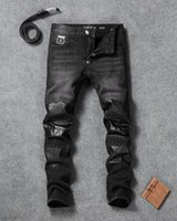 Wholesale Skulls Jean - Hot Sell 2017 New Style Men's Skinny Denim Jean Embroidery Skull Print Pants Jeans Zipper Slim Trousers 99333640