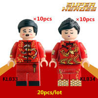 Wholesale Tang Kids - 2017 20pcs lot KL9007 Bride and Bridegroom Custom Made Tang Suit Chinese Wedding Action Figure Building Blocks Kids Gifts Toys