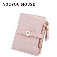 YOUYOU MOUSE Korean Style Portefeuille Solid Color String Hasp Short Section Ladies Purse PU Leather Simple Wild Tassel Card Holder