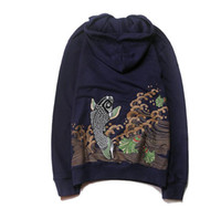 Wholesale Active Shops - Japanese tide brand yeezus ripndip palace kanye carp embroidery Wukong shop pure cotton printing hip hop fat man hooded men's hooded sweat