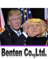 Wholesale presidents masks - 2017 New listing The new US president DonaldTrump mask Funny performance Latex mask Ivanka Trump Diane Environmental protection LLFA