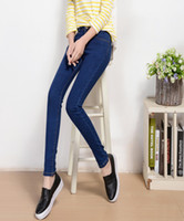 Wholesale Women Feet Cuffs - Wholesale- 2016 trend of women's trousers New pattern Shipping Korean high waisted jeans slim pencil pants feet female fashion
