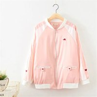 Wholesale Drop Shipping Girl S Clothing - S28-Autumn thin baseball clothing Korean girl sweet love embroidery stitching hit color jacket female students short jacket,drop shipping