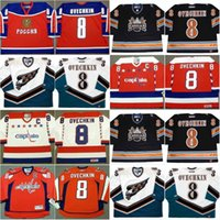 Wholesale Alexander Ovechkin Jersey Men s Team Russia Washington Capitals Stitched Embroidery Logos Vintage Throwback Hockey Jerseys