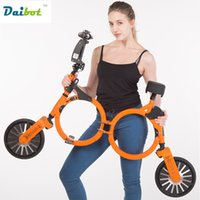 Wholesale Electric Folded Bicycle - 2017 New 10 inch Folding Intelligent Electric Bicycle, Electric Scooter Skateboard Portable electric Bike