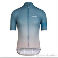 Camisolas de ciclismo Cheep Rapha Camisas curtas de ciclismo Roupas de bicicleta Comfortable Anti Pilling Hot New Rapha Jerseys 8 Colors 2017
