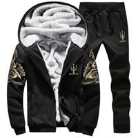 New Arrival Menswear Moda Casual Sports suit Homens Outono / Inverno Hoodies / Sweatshirts Coat and Pant Tracksuit